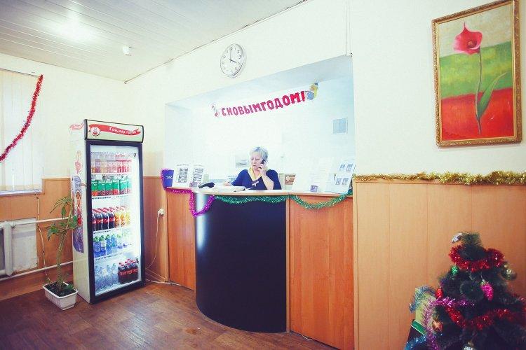 Pogostite.ru - ОТДЫХ-1 мини-отель (м. Братиславская, Люблино)#2