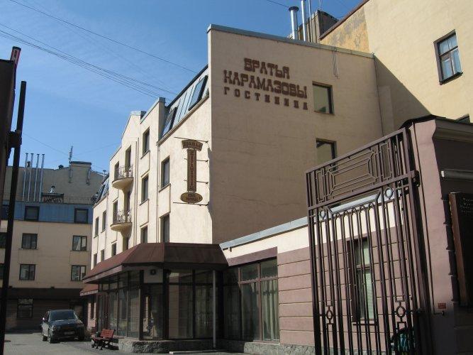 Pogostite.ru - Братья Карамазовы | Санкт-Петербург | С завтраком#1