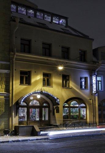 Pogostite.ru - Бутик-отель Три МостА (г. Санкт-Петербург, возле реки Нева)#1