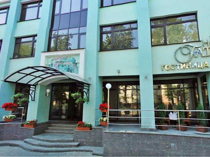 Pogostite.ru - ТАТЬЯНА | м. Павелецкая | Серпуховская | бесплатная парковка | бассейн#16