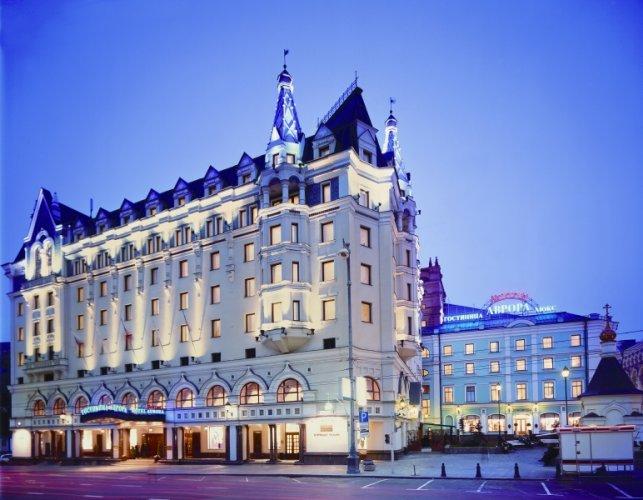 Pogostite.ru - Марриотт Москва Ройал Аврора - Moscow Marriott Royal Hotel#1