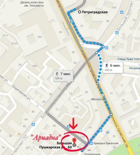 Pogostite.ru - Ариадна | СПб | м. Петроградская | Wi-Fi#24
