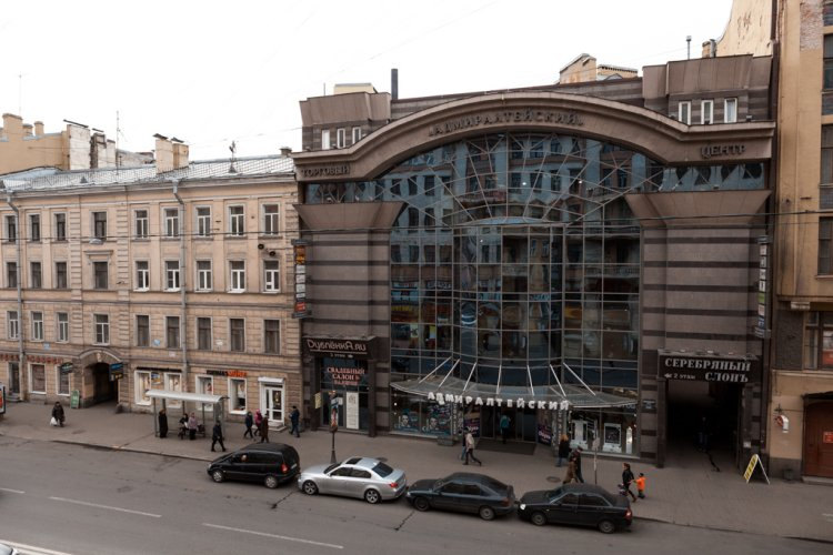 Pogostite.ru - Аллегро на Московском проспекте   м. Садовая   Wi-Fi#25
