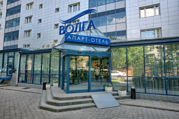 Pogostite.ru - ВОЛГА АПАРТ отель#2