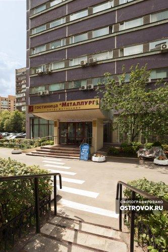 Pogostite.ru - МЕТАЛЛУРГ | м. Новослободская | Cавеловская | Проспект Мира | Достоевская#1