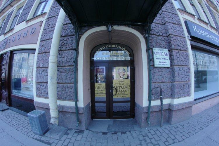Pogostite.ru - Роял Антарес (Невский проспект, м. Площадь Александра Невского)#1