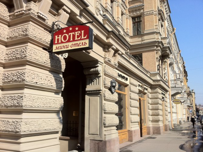 мини отел петербурге: