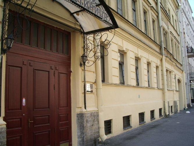 Pogostite.ru - НА САПЕРНОМ (м. Площадь Восстания, с завтраком)#1