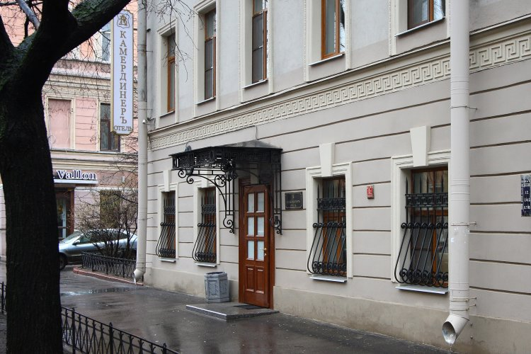 Pogostite.ru - КАМЕРДИНЕРЪ | Санкт-Петербург | С завтраком#1