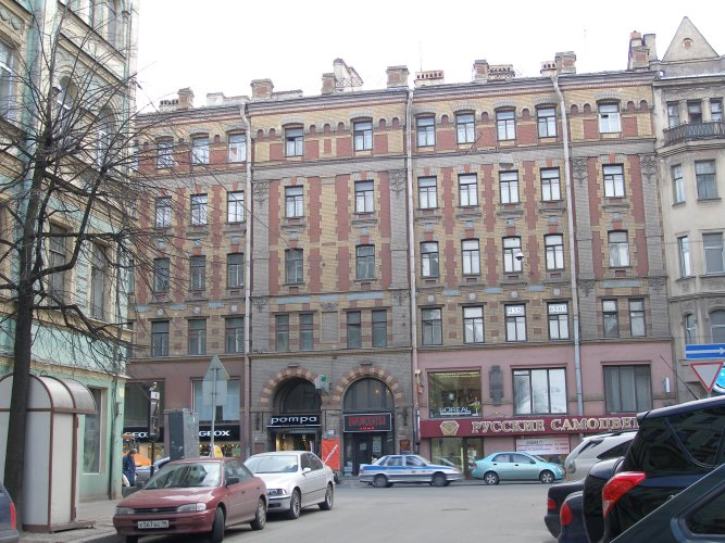 Pogostite.ru - Большой 45 | Санкт-Петербург | м. Петроградская | Парковка#1