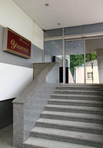 Pogostite.ru - Отель, гостиница  Уланская в Москве#1