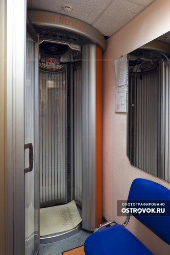 Pogostite.ru - Отель Байкал#19