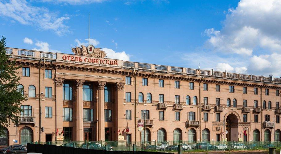 Pogostite.ru - ЛЕГЕНДАРНЫЙ ОТЕЛЬ СОВЕТСКИЙ | Динамо | Парковка#1