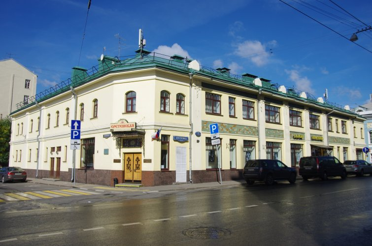 Pogostite.ru - СРЕТЕНСКАЯ#1