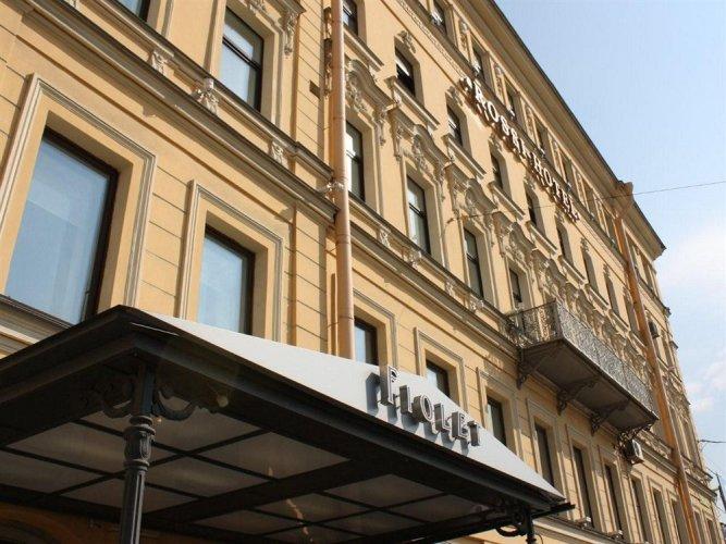 Pogostite.ru - Rossi Boutique Hotel & SPA | Росси | Набережная р. Фонтанки | Бассейн#1