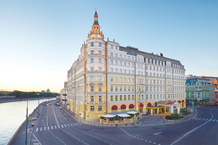 Pogostite.ru - БАЛЧУГ КЕМПИНСКИ МОСКВА - BALCHUG KEMPINSKI HOTEL#1