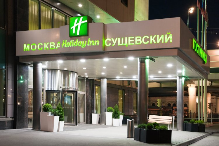 Pogostite.ru - ХОЛИДЕЙ ИНН СУЩЕВСКИЙ - Holiday Inn Suschevsky | м. Рижская#2