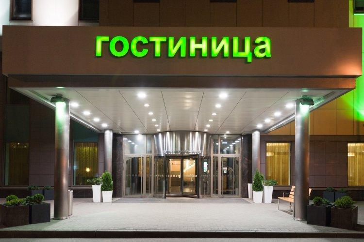 Pogostite.ru - ХОЛИДЕЙ ИНН СУЩЕВСКИЙ - Holiday Inn Suschevsky | м. Рижская#40