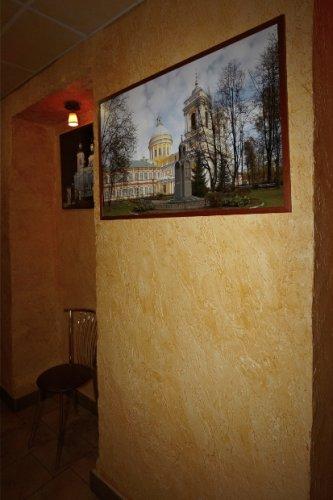 Pogostite.ru - ПРАЙД | г. Санкт-Петербург | С завтраком#29