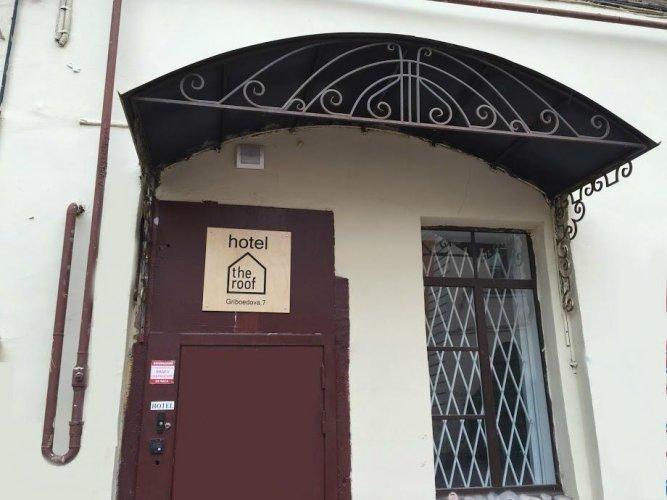 Pogostite.ru - ИПКВ | м. Невский проспект | Парковка#1