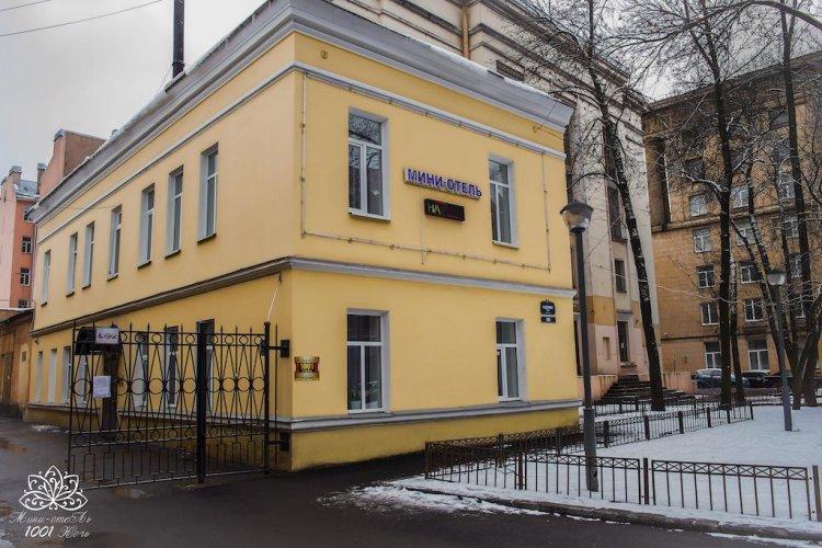 Pogostite.ru - Юсупов | Сенная площадь | м. Садовая | Парковка#1