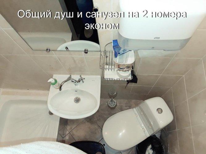 Pogostite.ru - Золотая Середина | Адмиралтейский район#18