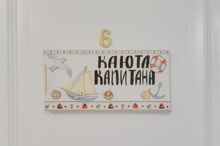 Pogostite.ru -  АЛЫЕ ПАРУСА (в центре с кухней)#20