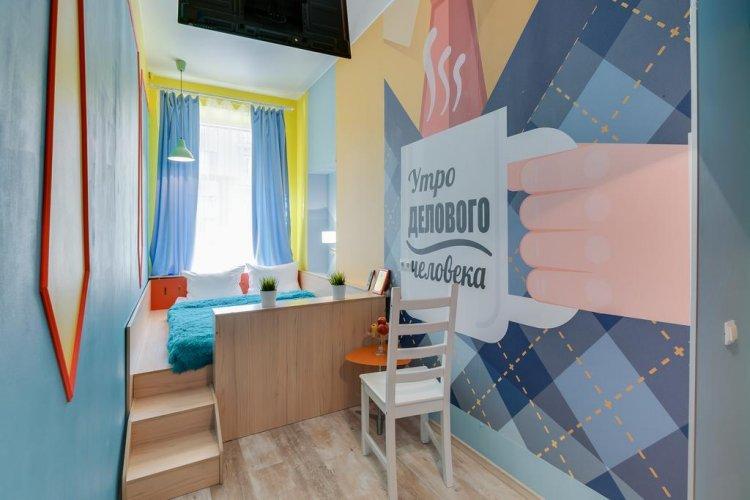 Pogostite.ru - СОВРЕМЕННИК Отель и Хостел   м. Горьковская#18